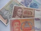 10.000 i 50.000 dinara iz 1992, 1993, 1994. (4 komada)