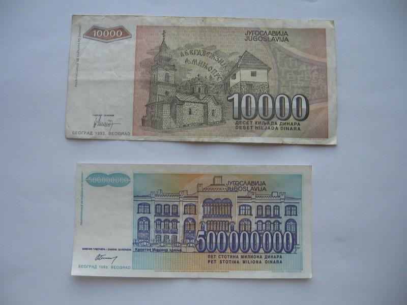 10.000 i 500.000.000 dinara 1993. (2 komada) 2