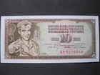 10 dinara  1968.  7 cifara ..  UNC