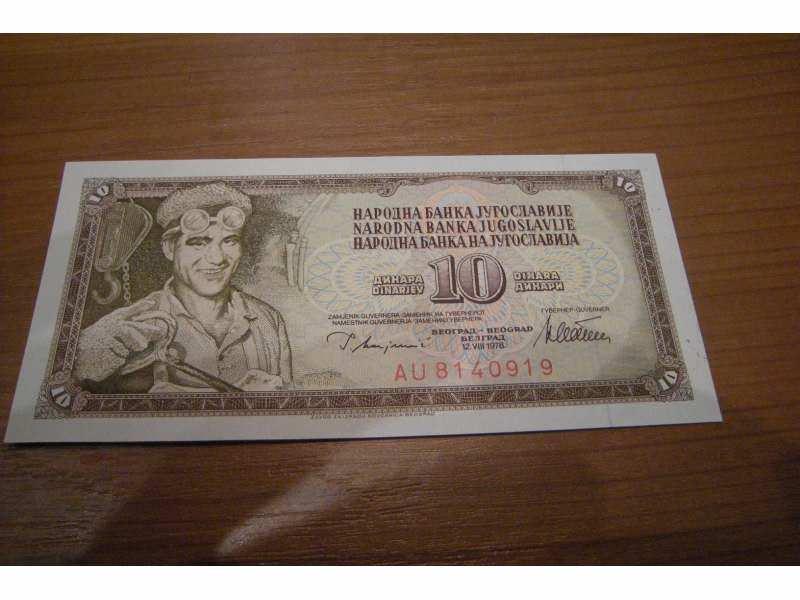10 dinara 1978 god. UNC