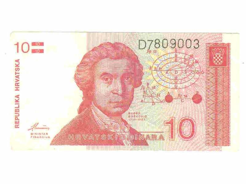 10 dinara,Hrvatska,1991,vf.