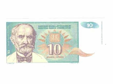 10 dinara,SRJ,1994,unc.