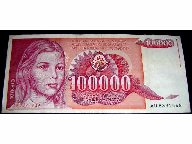 100.000 dinara (nepoznata devojčica) 1989. godina