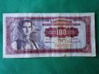 100 DINARA-1955.g.-EO 077715-/NUZ-17-C/