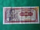 100 DINARA-1955.g.-XL 022504-/NUZ-17-D/