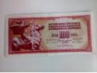 100 DINARA 1965.god BAROK