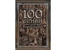 100 SENKI NAD BEOGRADOM - Aleksandar Diklić