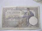 100 dinara  1929.    XF++