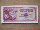100 dinara   1986.   UNC