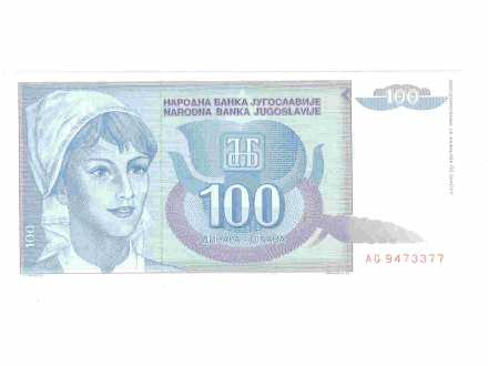 100 dinara,SRJ,1992,unc.