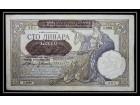 100 dinara iz 1941 godine