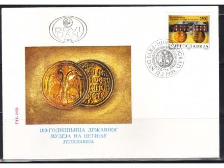 100 god Cetinjskog muzeja 1993.,FDC
