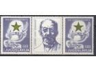 100 god Esperanta 1988.,niz od tri,čisto
