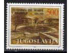 100 god čitaonice u Danilovgradu 1989.,čisto