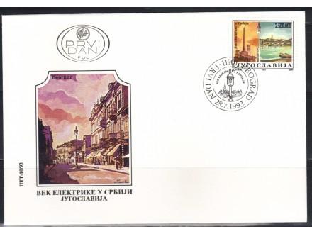 100 god elekrtifikacije u Srbiji 1993.,FDC