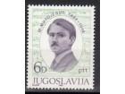 100 god rođenja-M.Milojević 1984.,čisto
