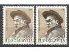100 god rođenja-R.Domanović 1973.,dve nijanse,čisto