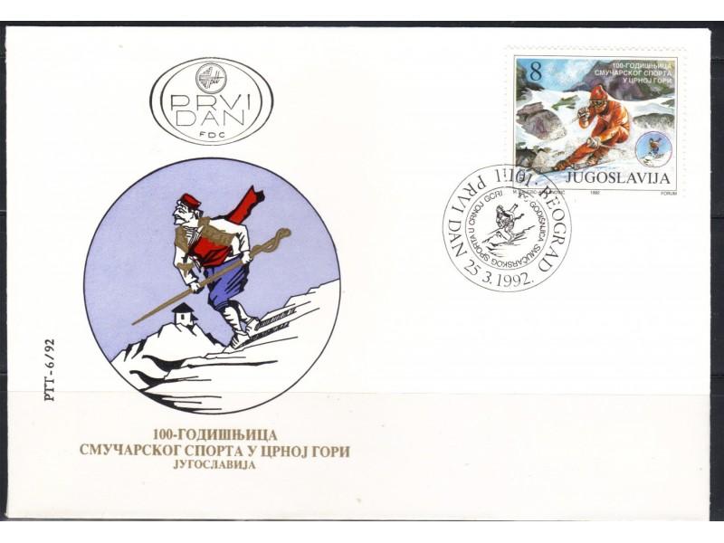 100 god skijanja u Crnoj Gori 1992.,FDC