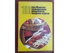 100 najboljih kuvarskih recepata sirom sveta-Roland Gek