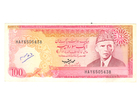 100 rupija,Pakistan,1981-82,vf.