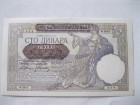 100 srpskih dinara  1941.    XF/аUNC
