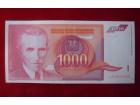 1000 DINARA 1992 - UNC