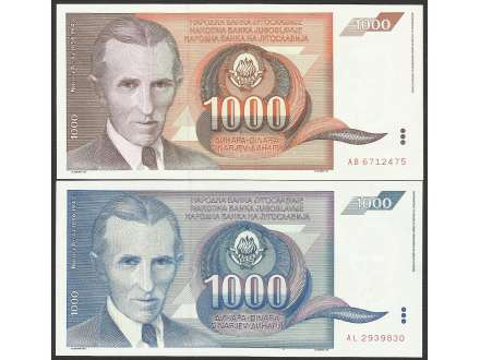 1000 DINARA SFRJ UNC