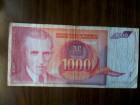 1000 Dinara iz 1992` godine.