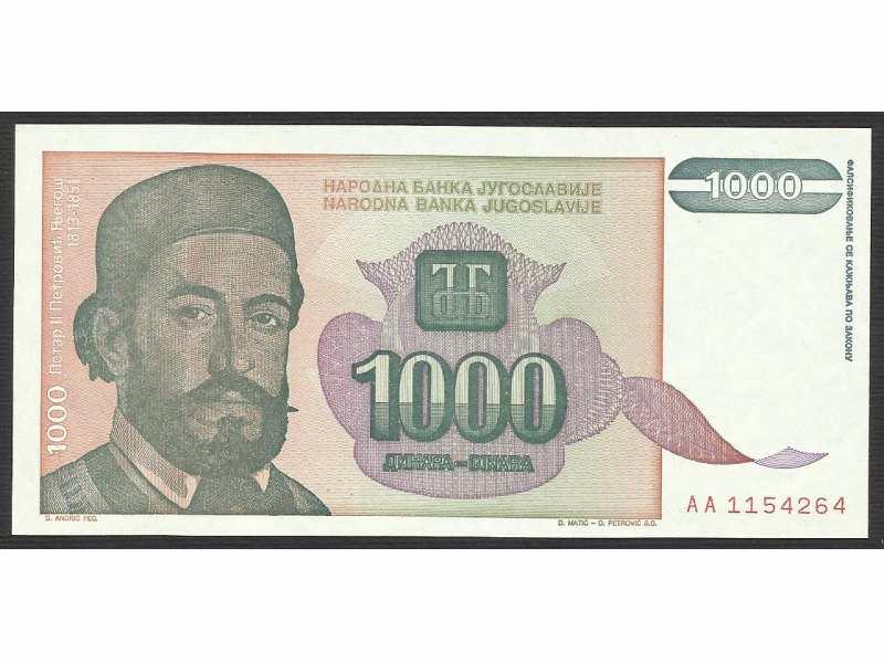 1000 dinara 1994 UNC