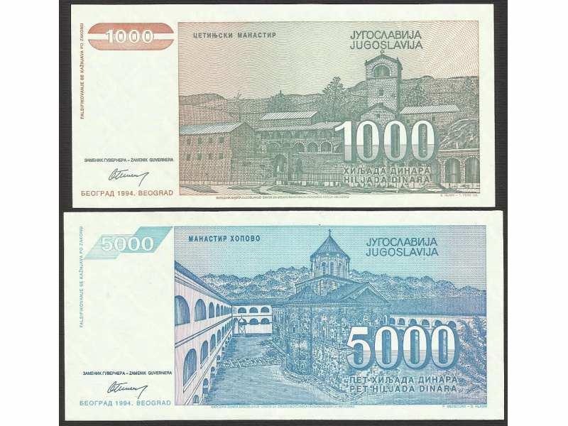 1000 dinara 5000 dinara 1994 unc 2 novcanice