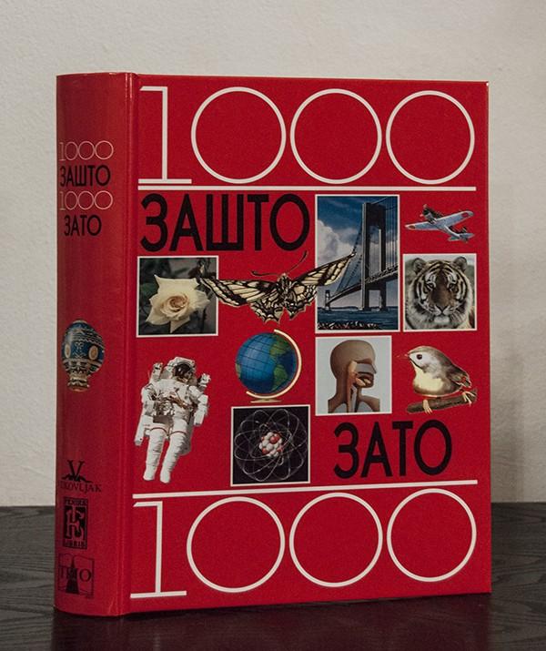 1000 ZASTO 1000 ZATO EPUB
