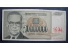 10000000 DINARA 1994 - UNC