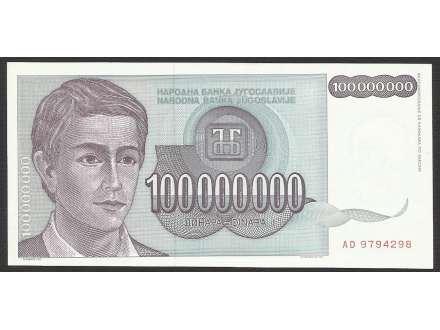 100000000 1993 UNC