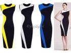 105) Prelepa haljina sa  vise kombinacija boja