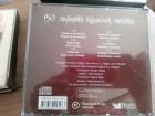 150 Najlepših klasičnih melodija - 6 diskova