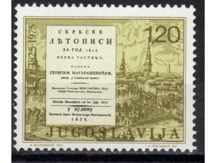 150 god Letopisa matice Srpske 1975.,zup 12 1/2,čisto
