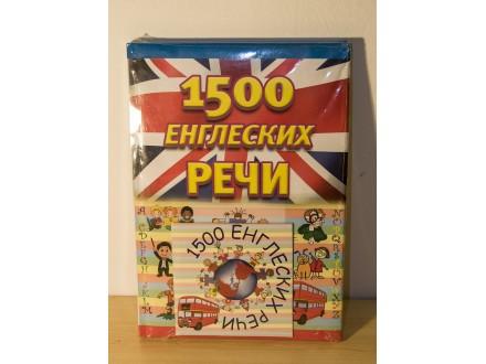 1500 Engleskih Reci + C