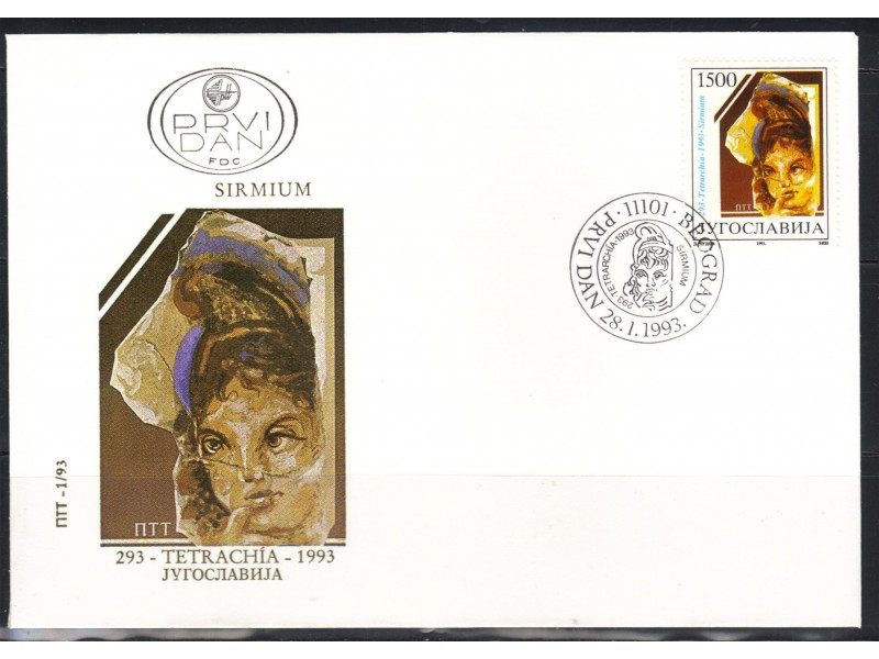 1700 god Tetrahije u Sremskoj Mitrovici 1992.,FDC