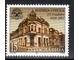 175 god Matice Srpske 2001.,čisto slika 1