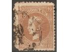 1869 - 1878 - 104 Knez Milan 10 para - z.12 - 12 1/2
