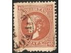 1869 - 1878 - 107 Knez Milan 10 para z.12 RRR