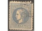 1869 -1878 - 121 Knez Milan 20 para z. 9 1/2 12