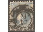 1869 -1878 - 123 Knez Milan 20 para z. 9 1/2 12