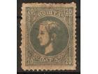 1869 -1878 - 125 Knez Milan 20 para z. 11 1/2  12 MH