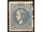 1869 -1878 - 127 Knez Milan 20 para z. 11 12