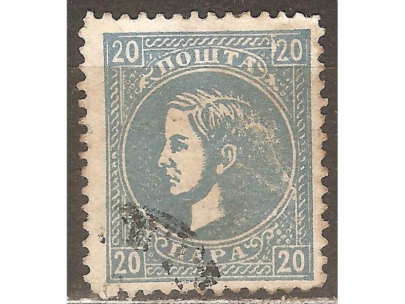 1869 -1878 - 180 Knez Milan 20 para z. 12