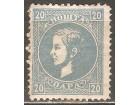 1869 -1878 - 181 Knez Milan 20 para z. 12 MH