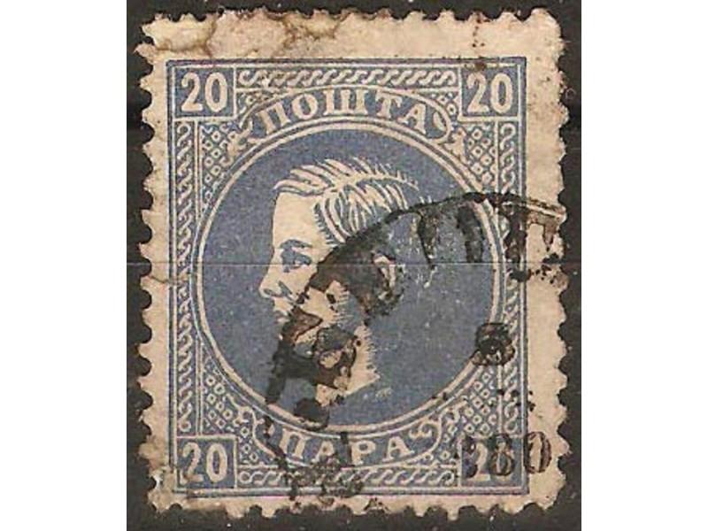 1869 -1878 - 182 Knez Milan 20 para z.12-11
