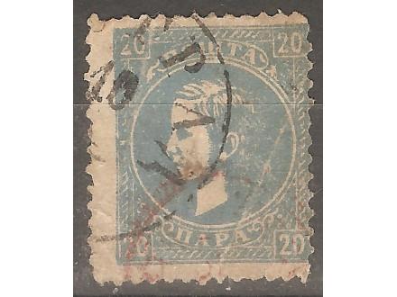 1869 -1878 - 186 Knez Milan 20 para z.12-11