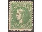 1869 -1878 - 285 Knez Milan 50 para.zup.12 MH